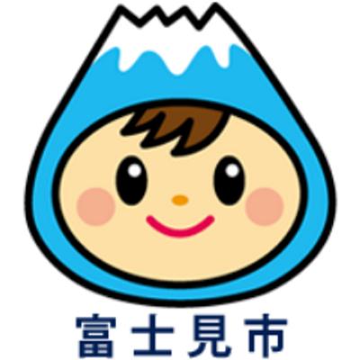 富士見市 ふわっぴー