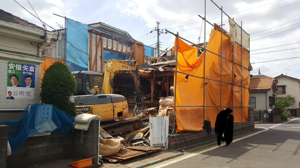 建物滅失登記