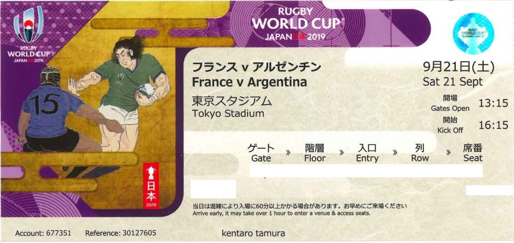RUGBY WORLD CUP JAPAN日本2019