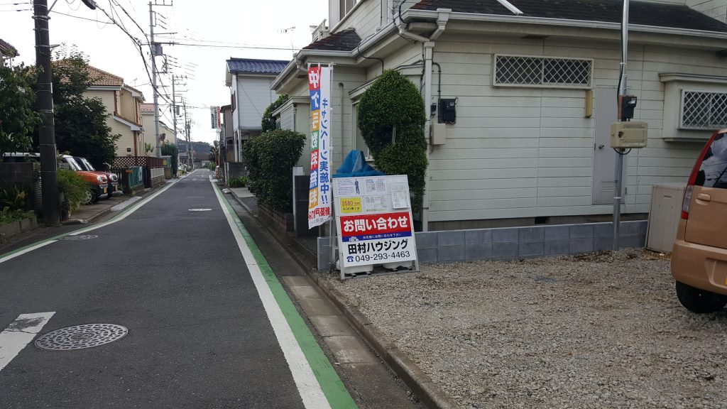 新築戸建て 桜ヶ丘